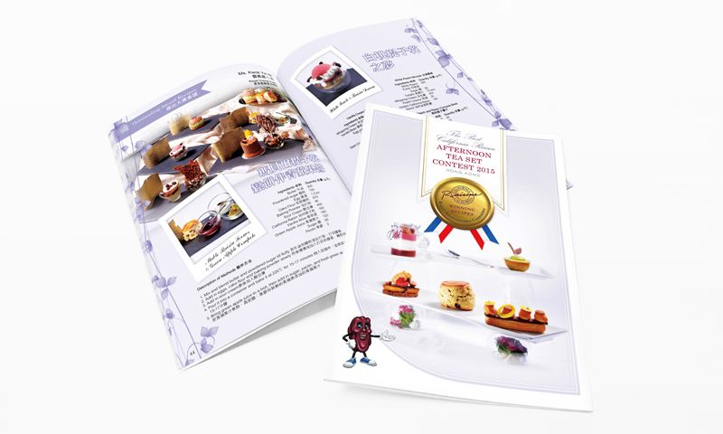 California-Raisin_book-1