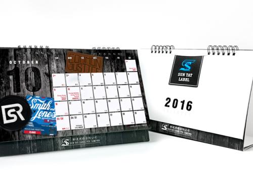 新達商標2016月曆