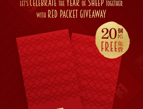 Red Packet Giveaway Winners
