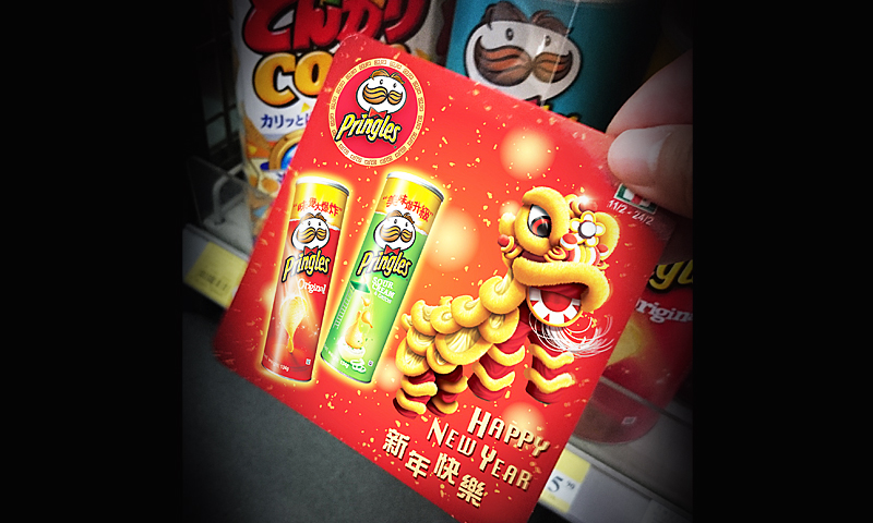 Pringle-pop-card_web