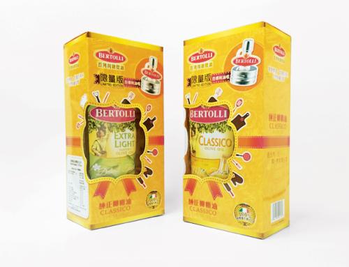 Bertolli Olive Oil Gift Packaging